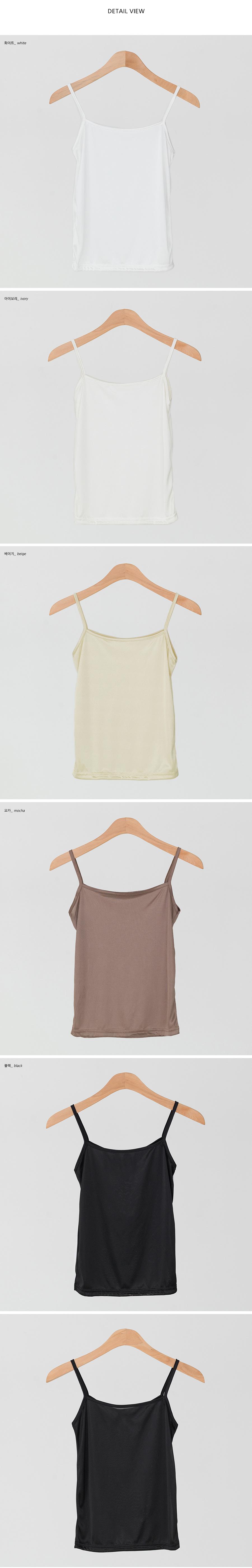 Silk inner sleeveless