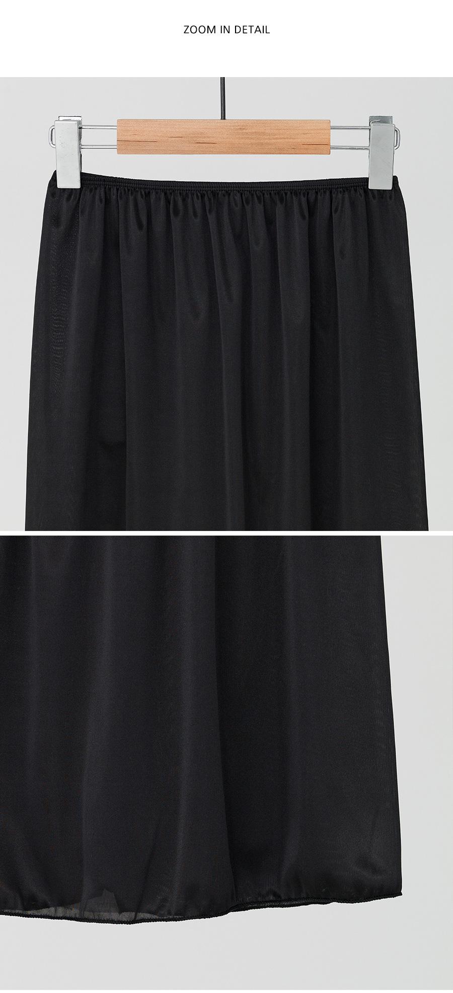 Silk banding inner skirt