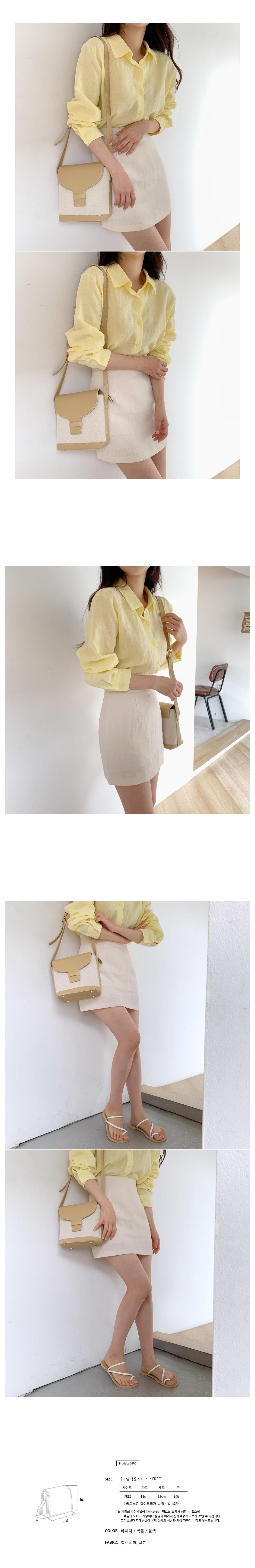 Doremi Shoulder & Cross Bag-Black