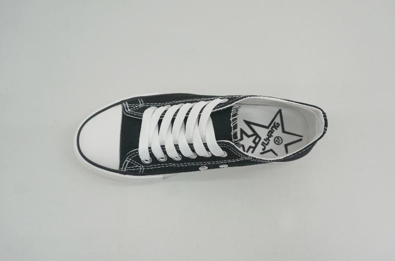 Yaru Daily sneakers