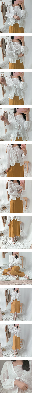 Along Lab Long Skirt