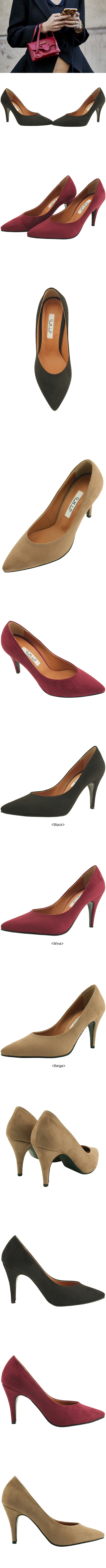 Simple Suede Stiletto Heel 9cm Black