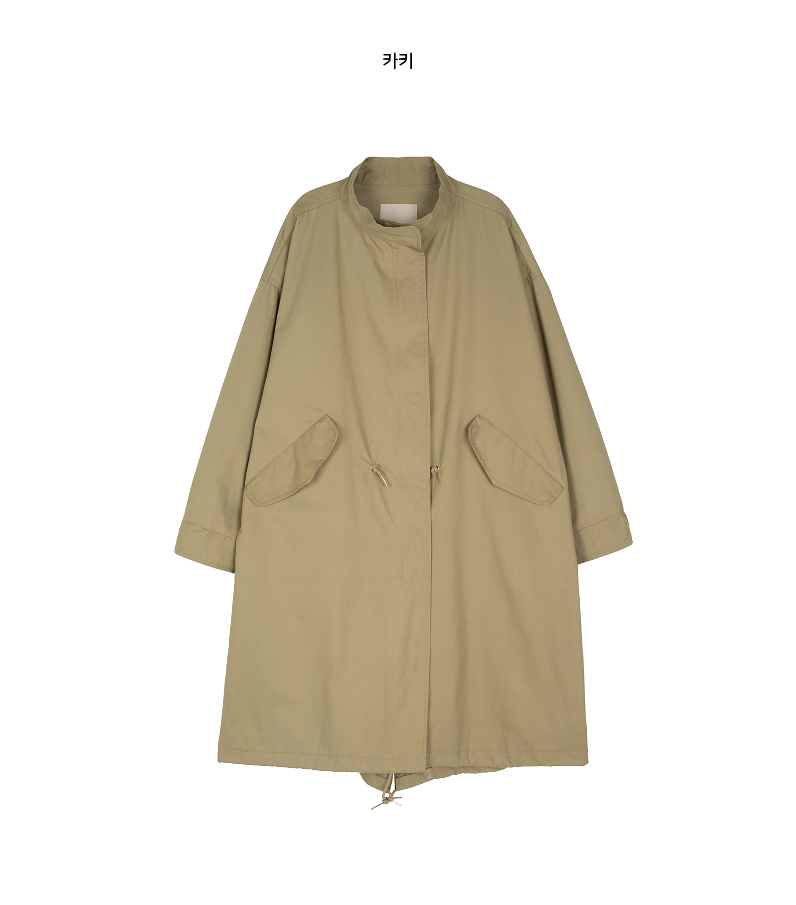 Sand zipped trench coat