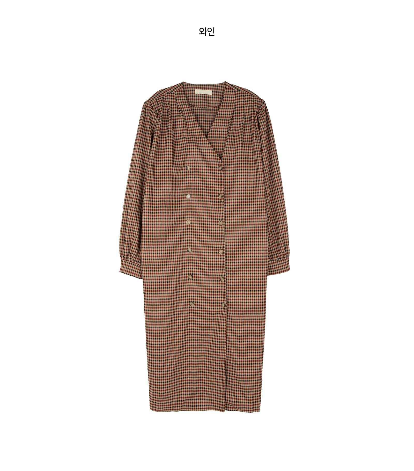 Bronze check double midi dress