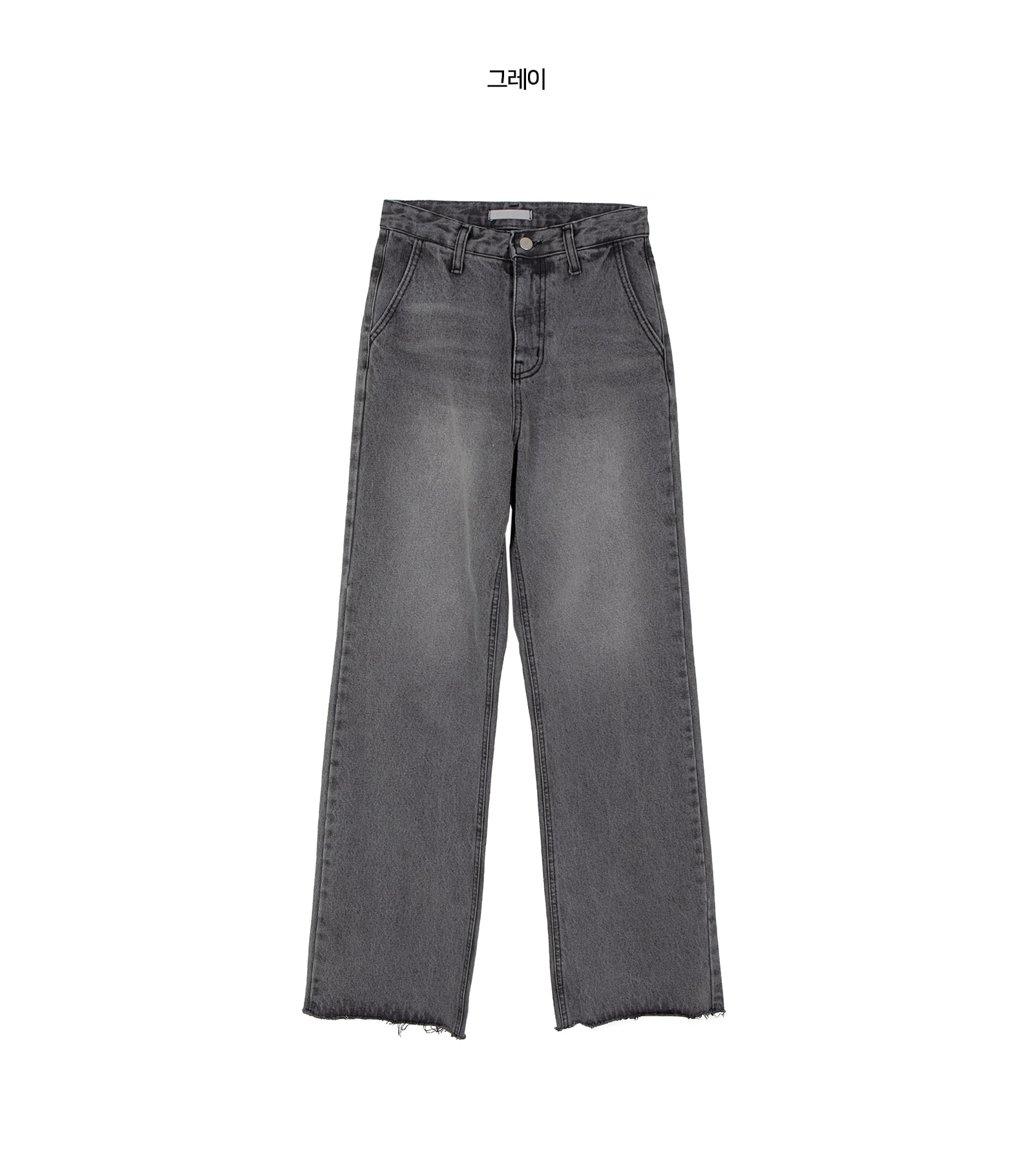 Manon retro straight jeans