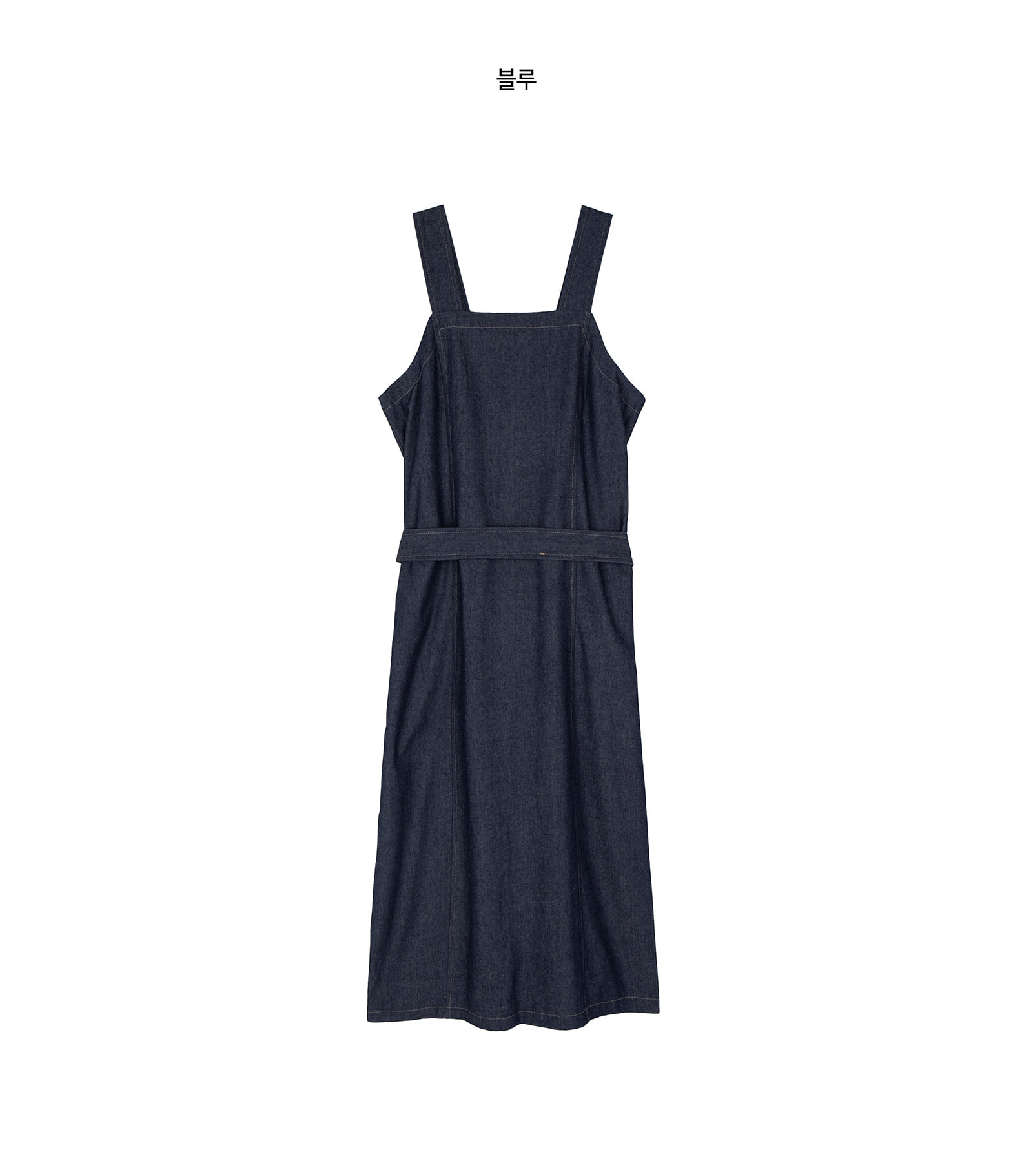 Moss denim stitch dress