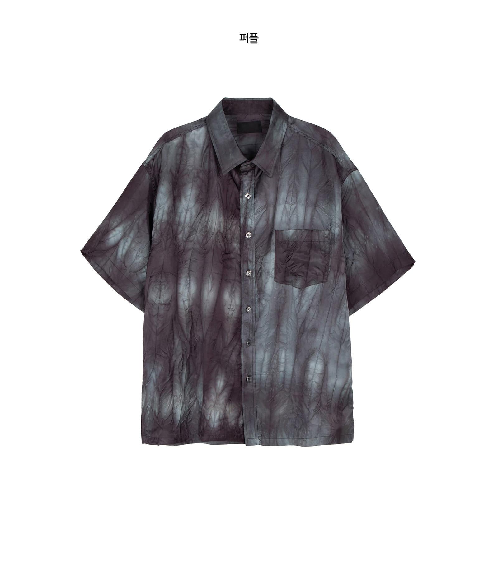 Unisex smog half shirt