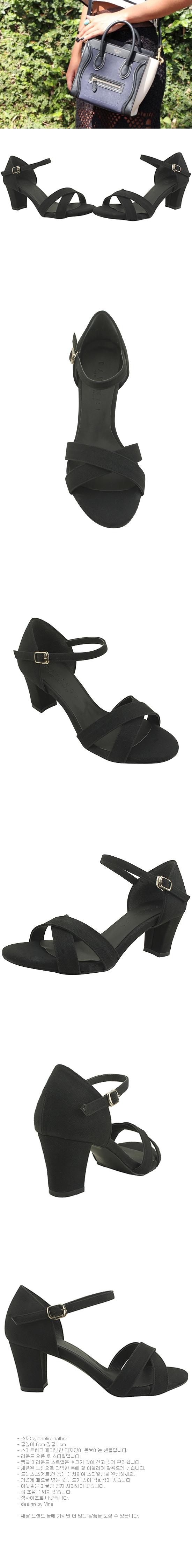 Cross strap sandals black