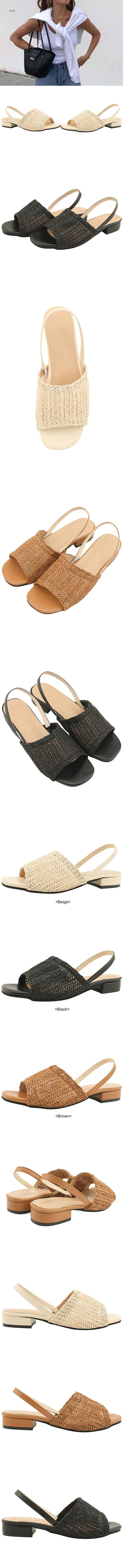 Rattan Mesh Slingback Low Heel Sandals Beige