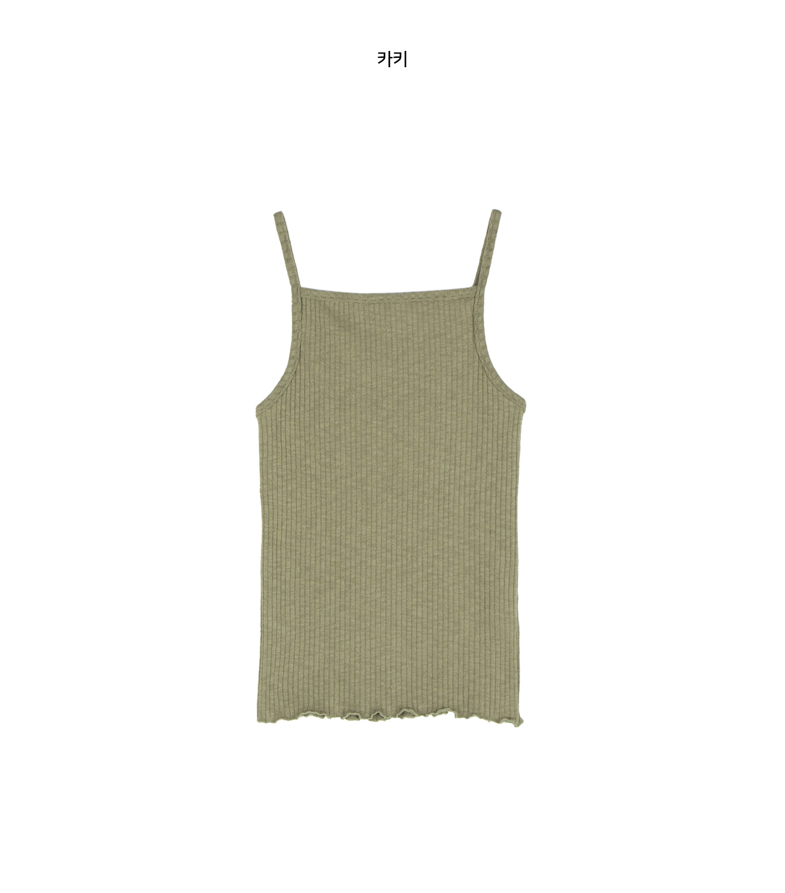 Easy Wave Square Neck Sleeveless