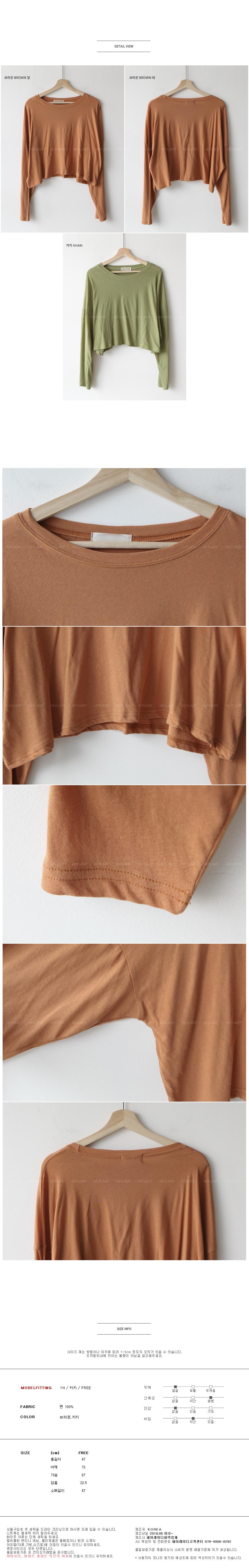 Rota cropped T-shirt
