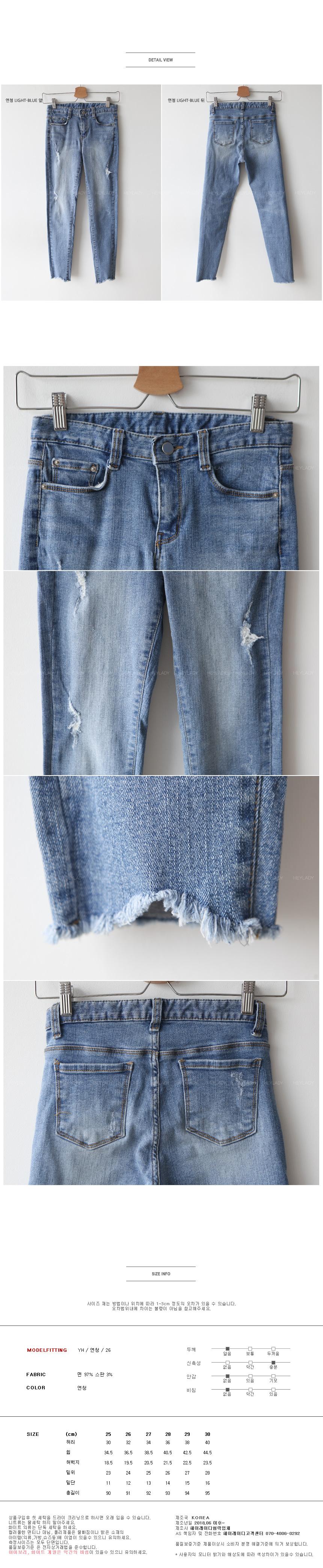 Town Surgery Skinny Pants