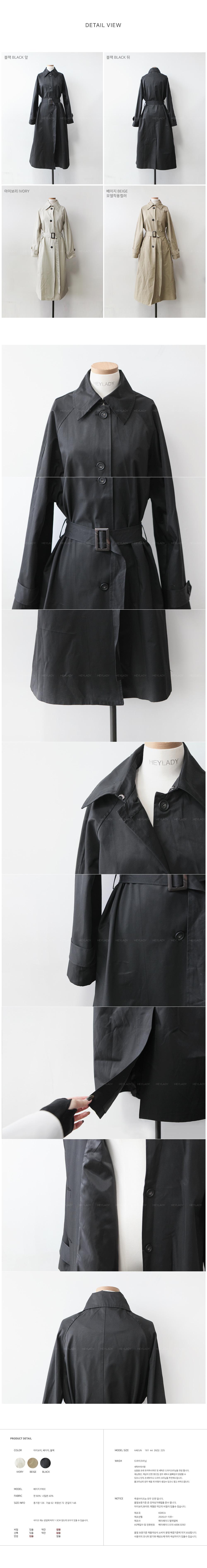 Monte Trench Coat