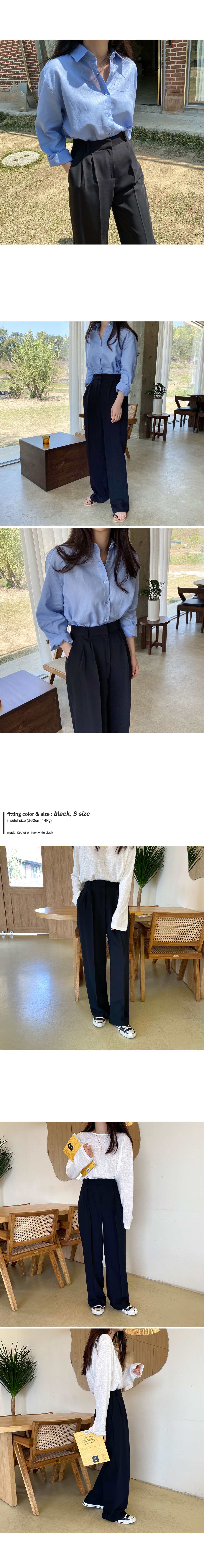 Cooler Pintuck Wide Slacks-Beige