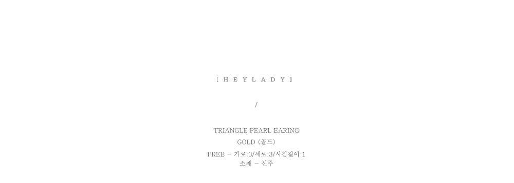 triangle pearl earing