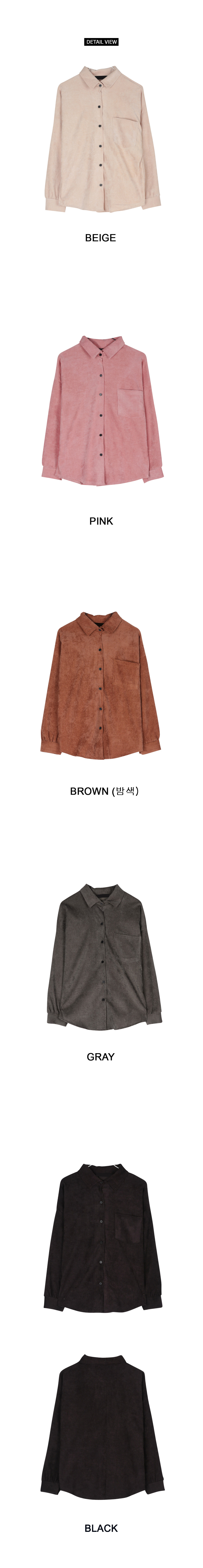 Soft fall corduroy shirt