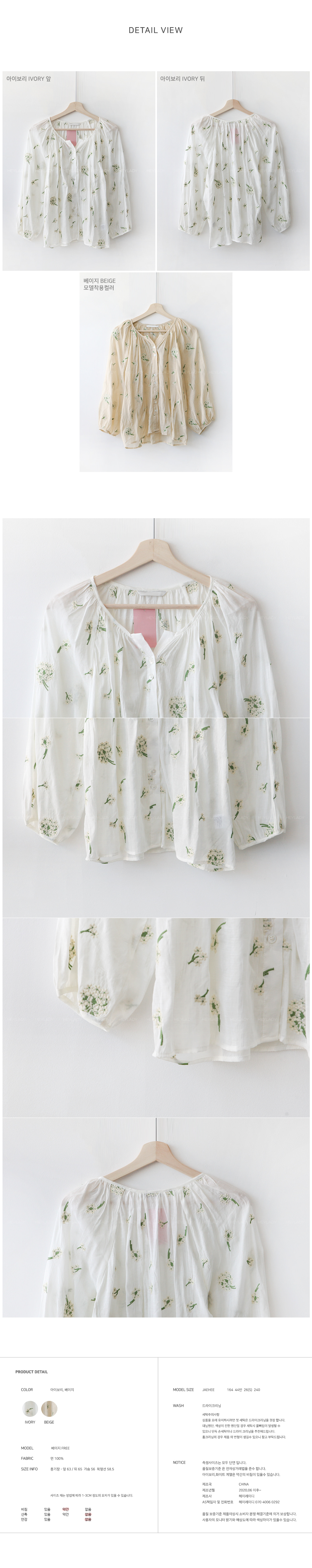 Jubilee embroidered blouse