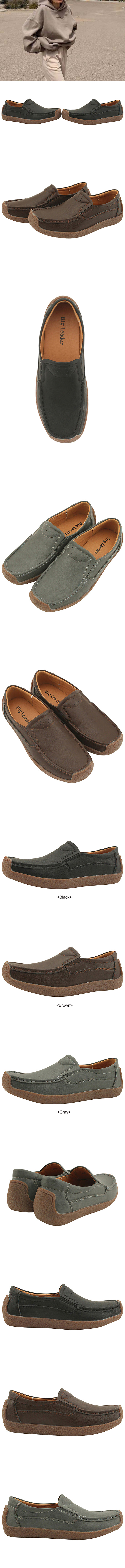 Comfort Simple Shoes Loafers Gray