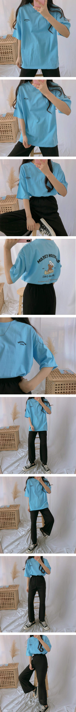 Barbarian Cream Short Sleeve T-Shirt
