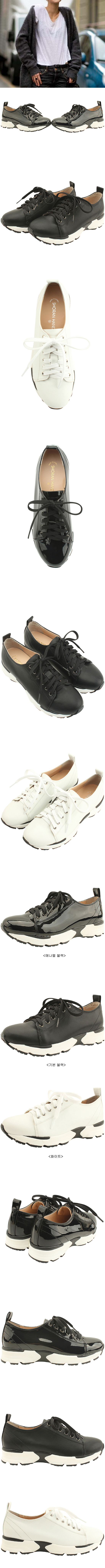Lace-up tall sneakers white