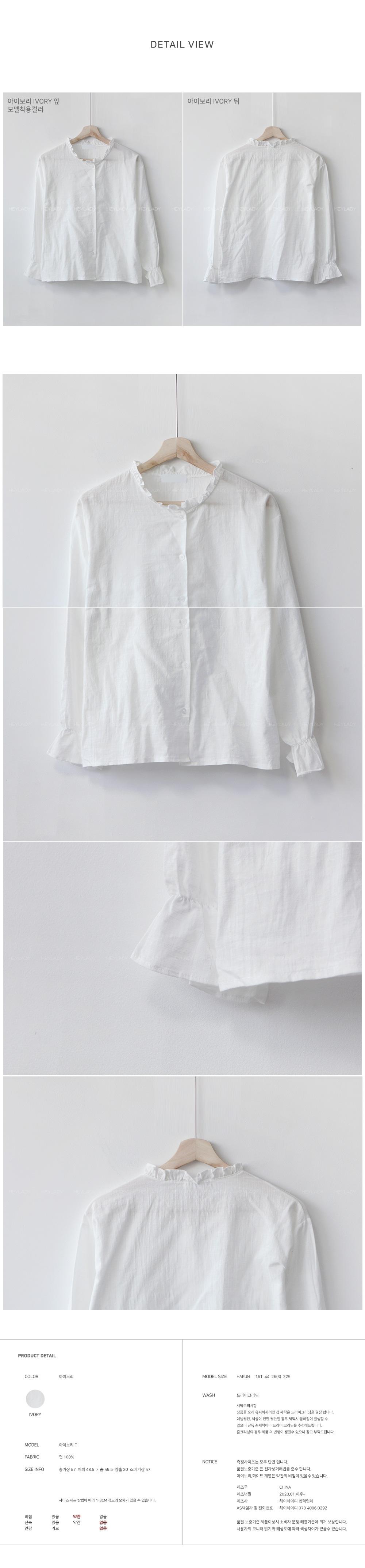 David ruffle blouse