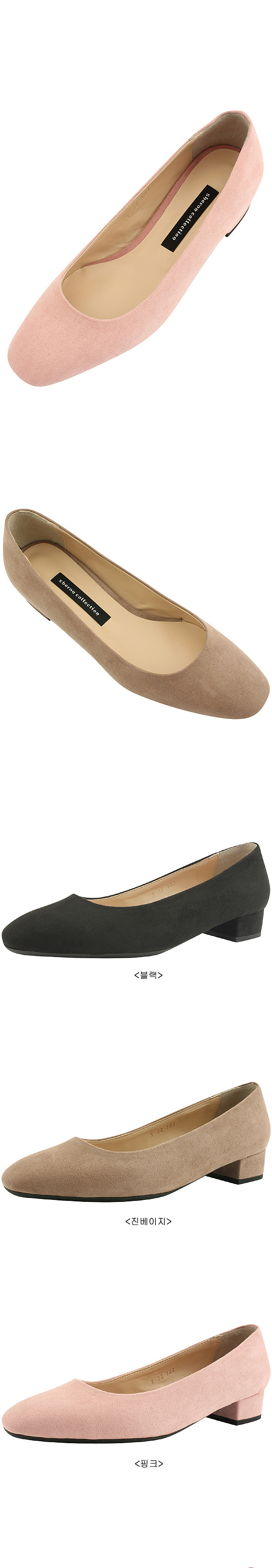 Suede Low Heel Pump 3cm Black