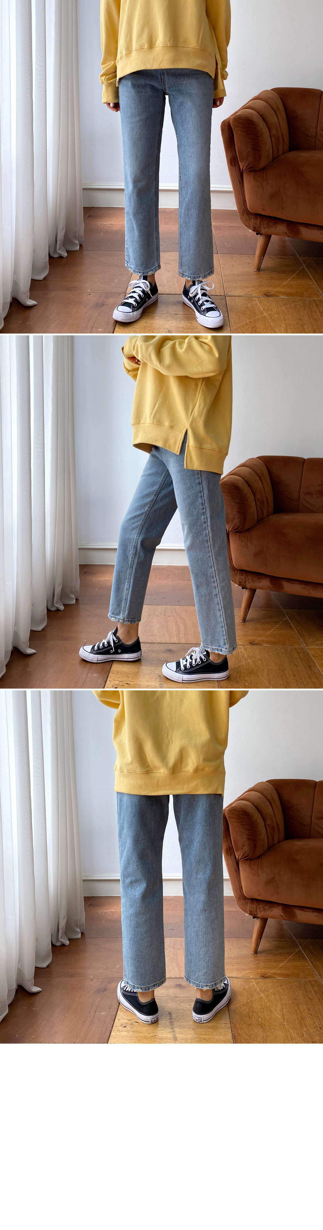 Loose loose dated jeans