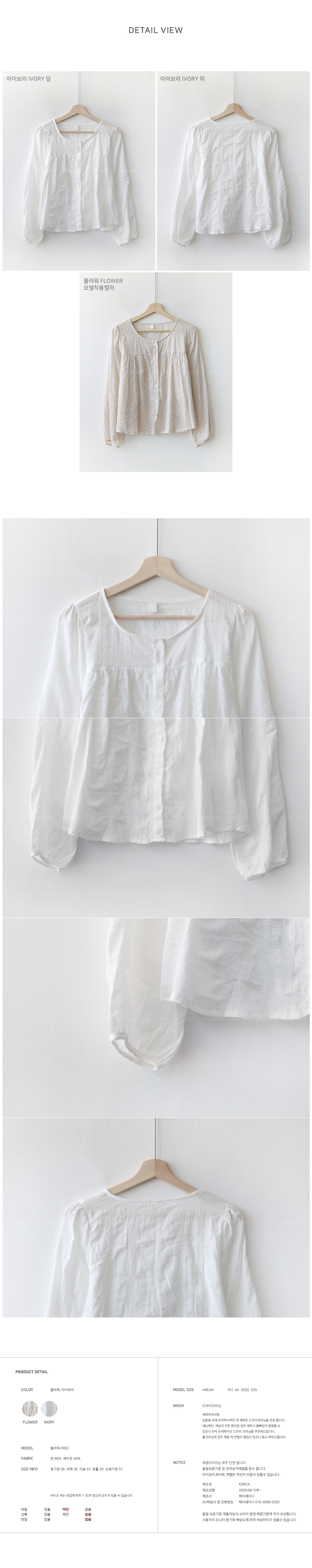 Romain cotton blouse