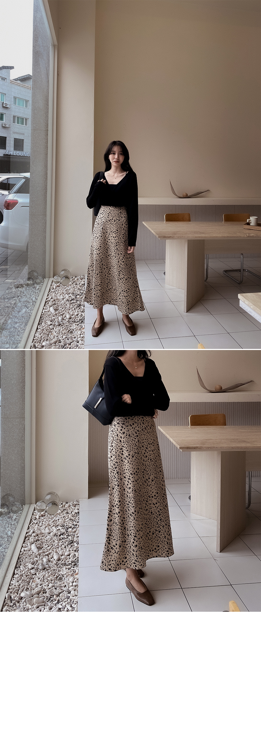 Luffy Flower Skirt-2color