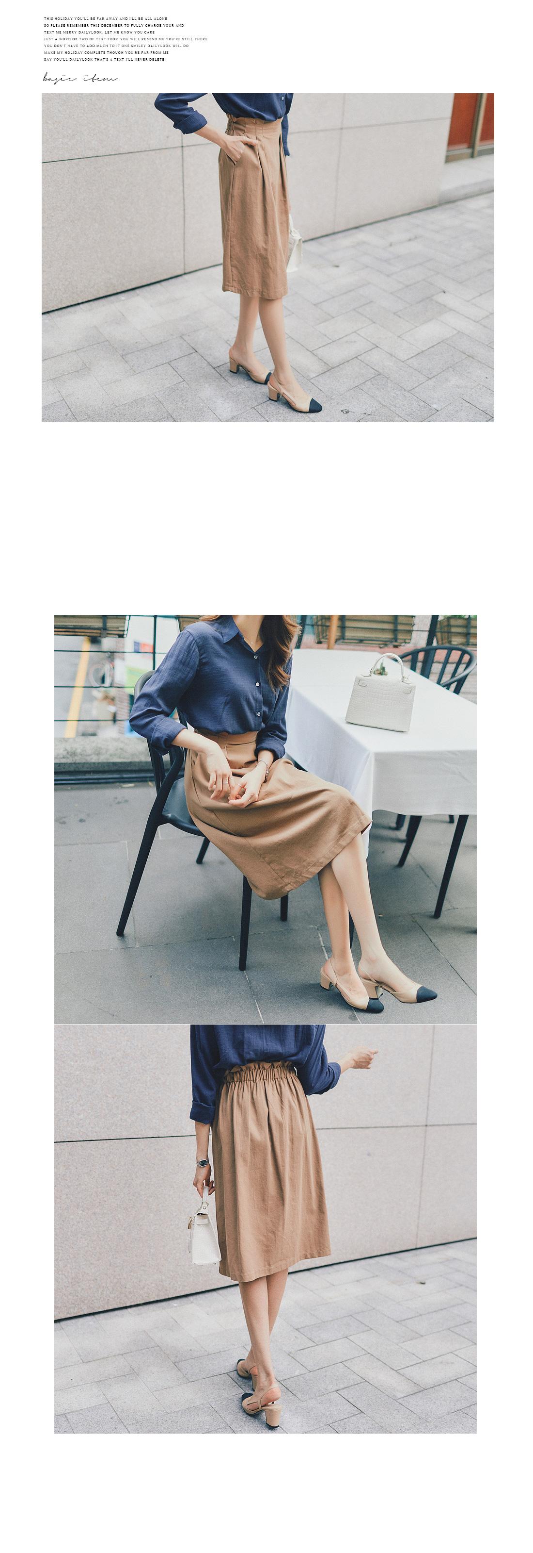 Pin Tuck Point Elegant Skirt #5963