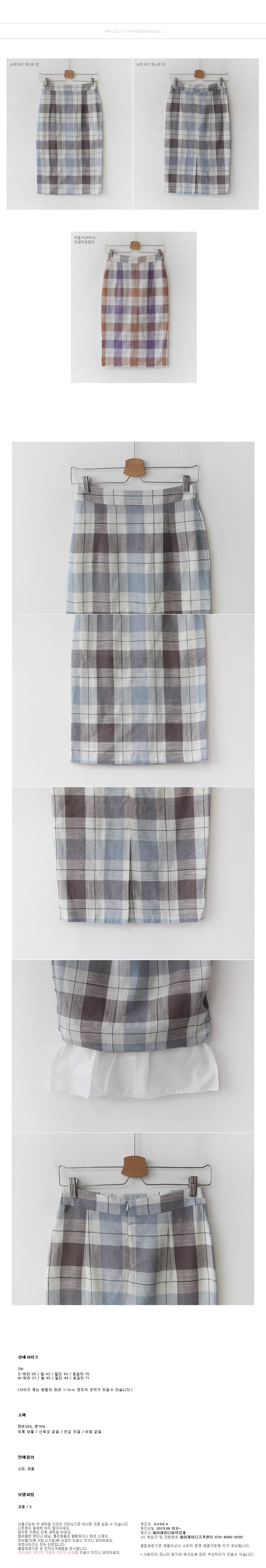 Maron linen checked skirt