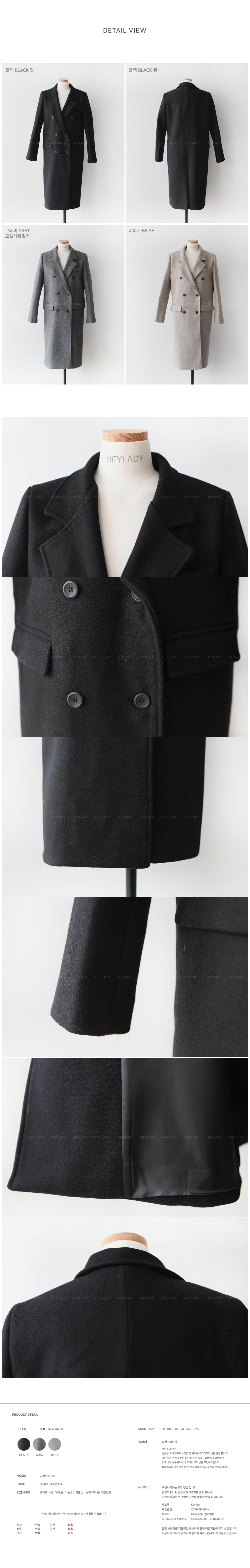 Master wool double coat