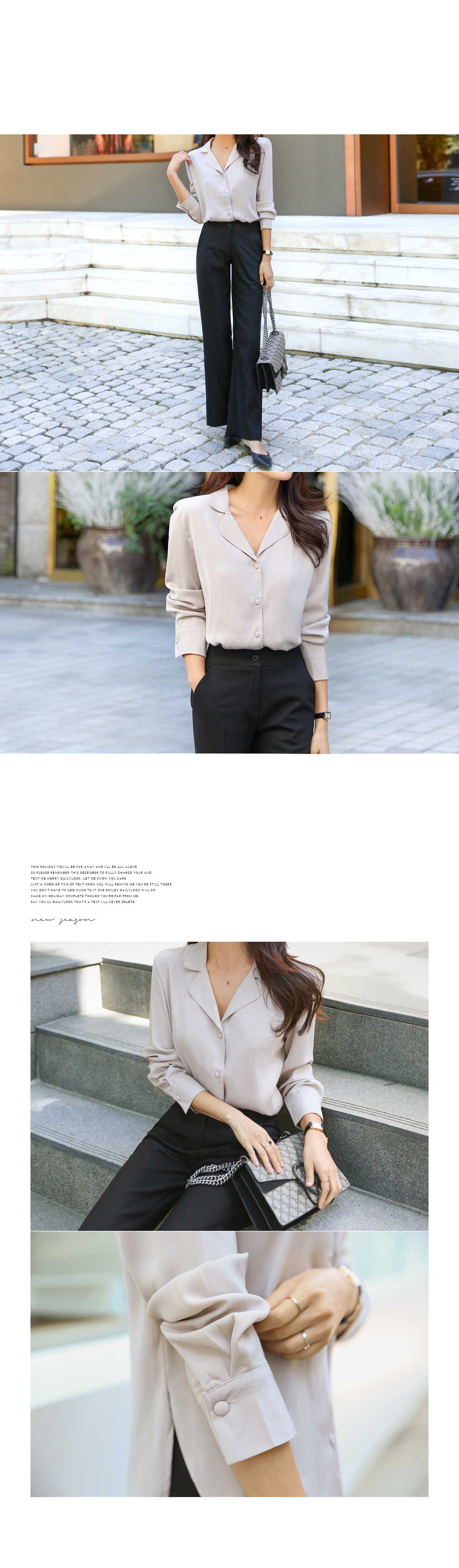 Smooth Fit Collar Blouse #44321
