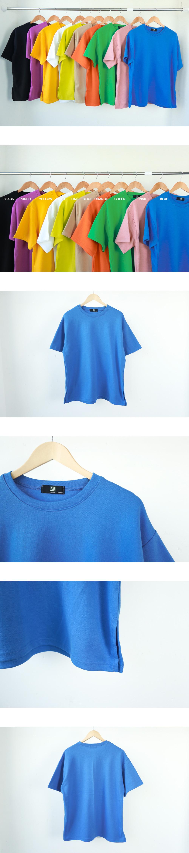 Soda plain short-sleeved T-shirt