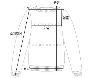 Loose Fit V Neck Acrylic Knit #107560