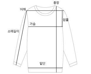 Basic lettering long-sleeved T-shirt #107703