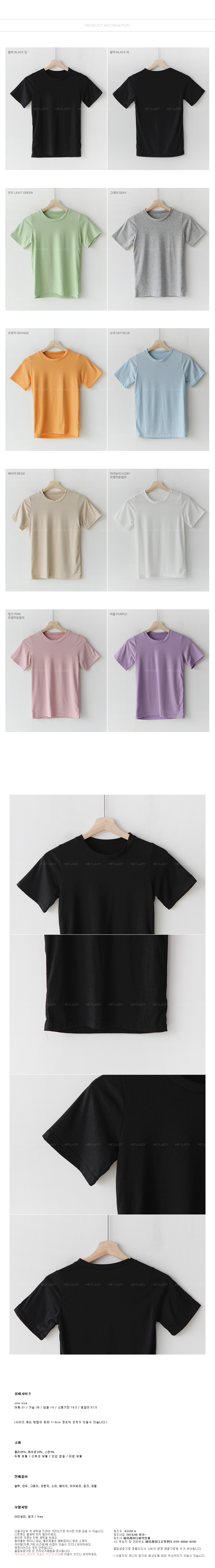 Thank you Round simple t-shirt
