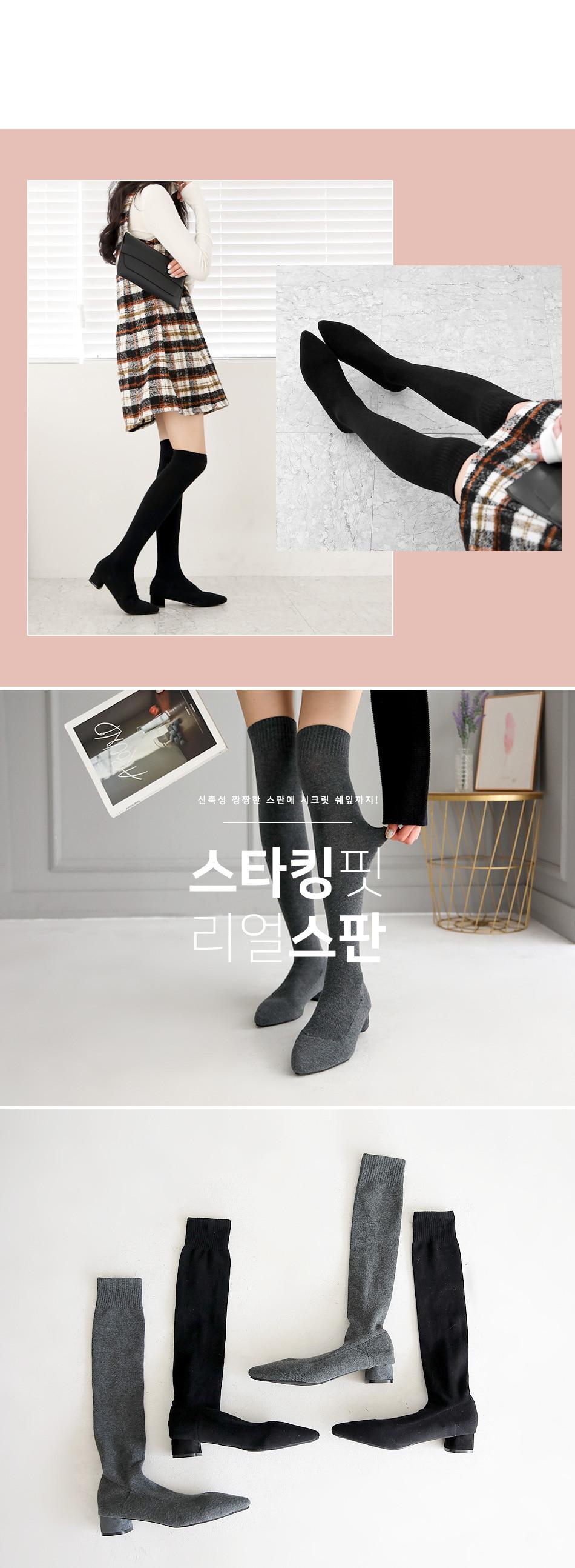 Svent sox knee high boots 3cm