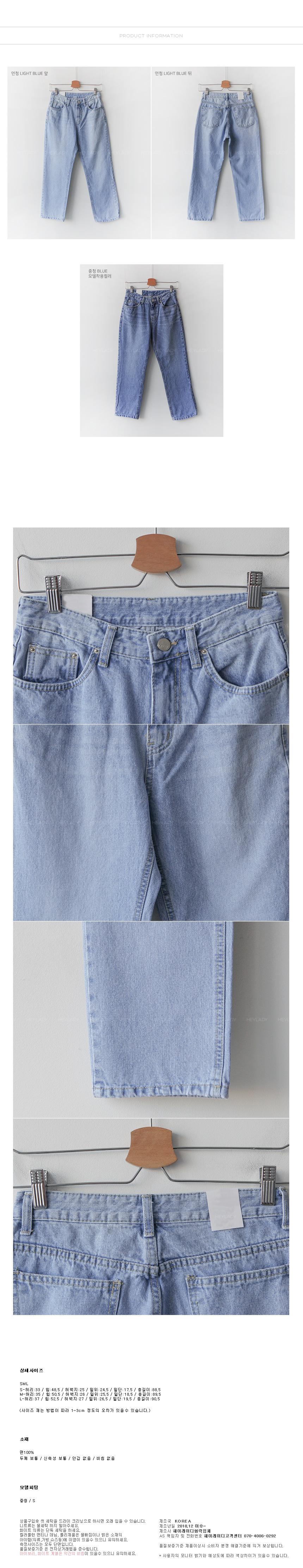 Tender Wide Denim Pants
