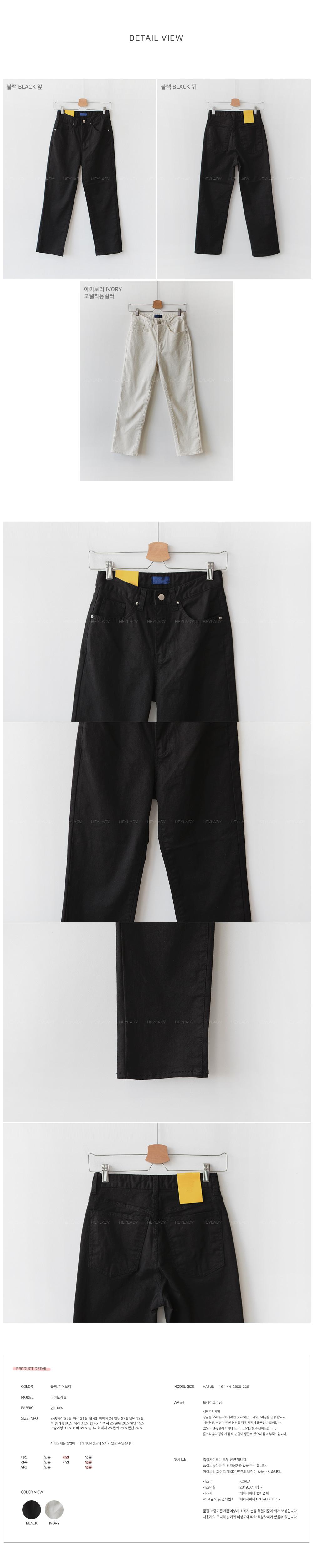 Burnings Date Cotton Pants