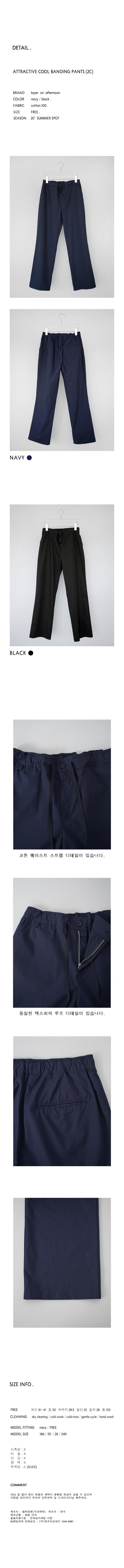 attractive cool banding pants