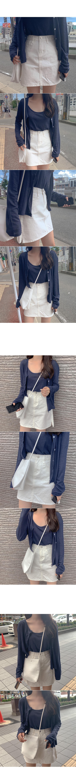 Piqué cotton skirt