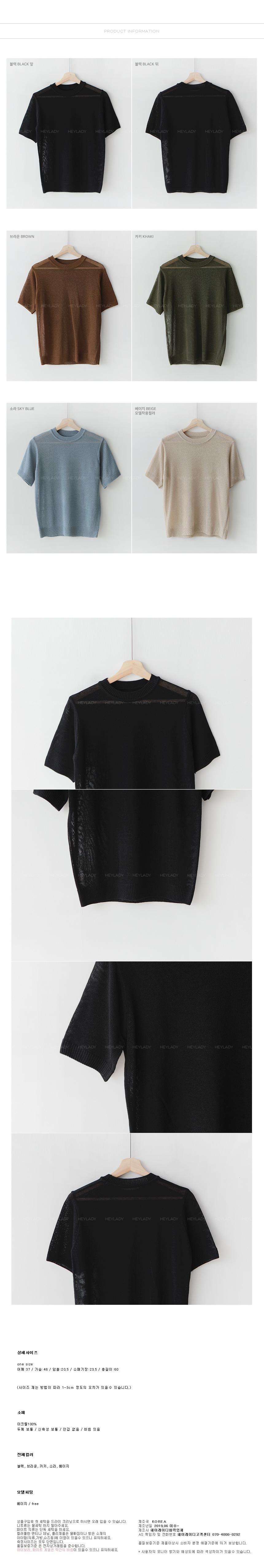 Short sleeve knit cowl