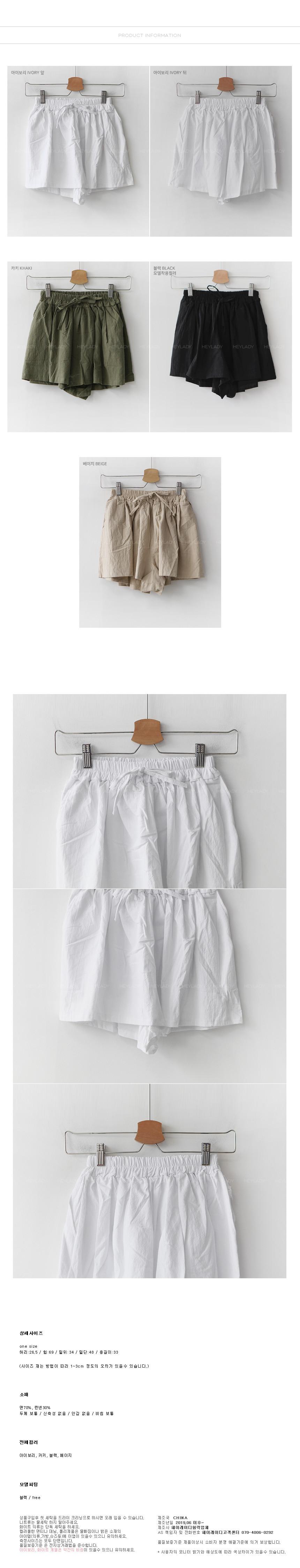 Darts Linen Bending Short Pants