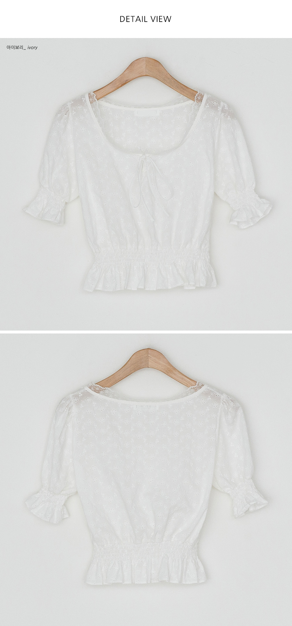 Punching lace shirring banding blouse