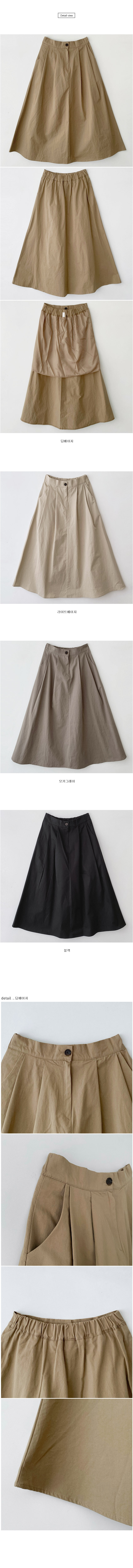 Story cotton long skirt