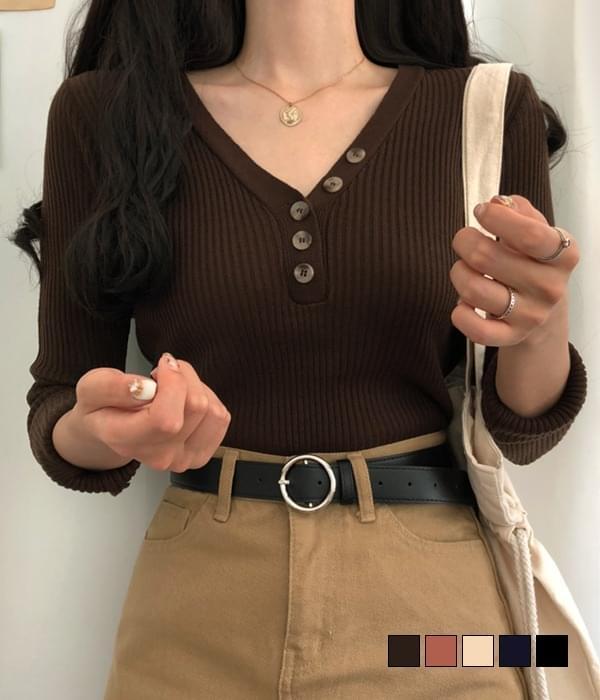 Beneton Ribbed Button V Knit