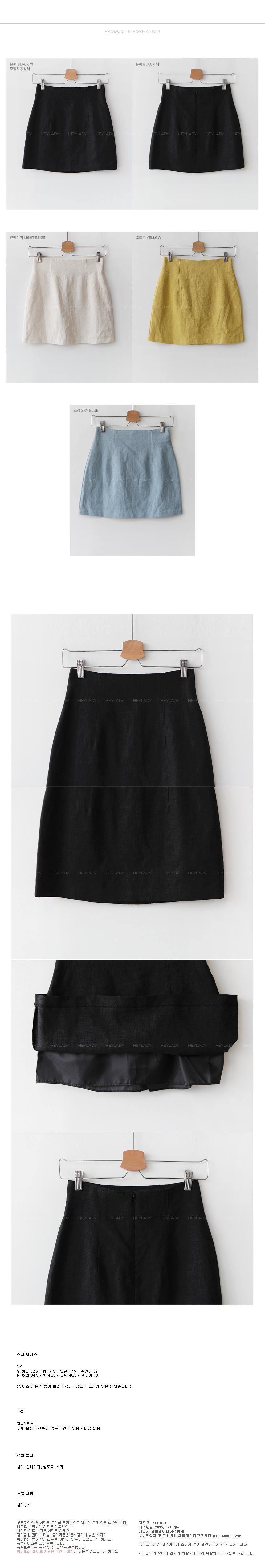 Life Linen Skirt