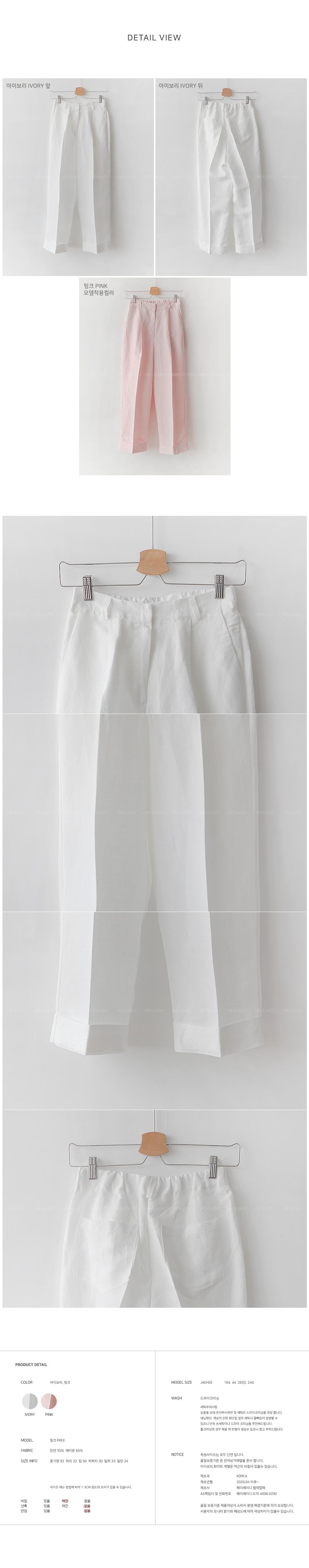Ether Linen Slacks
