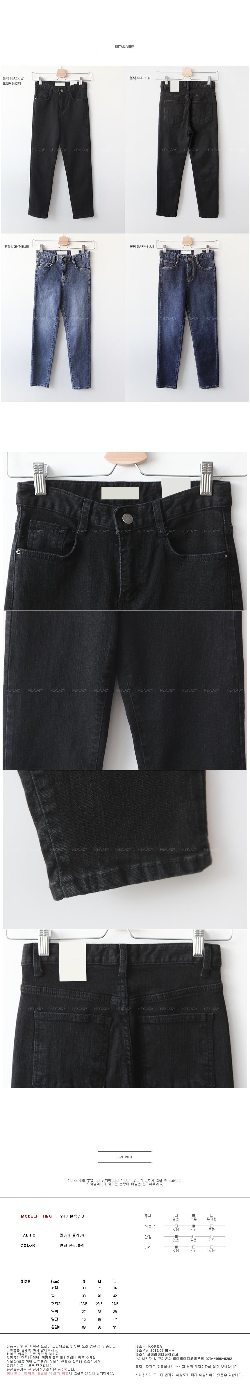 Lop straight denim pants